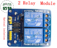 2x relé modul pro Arduino