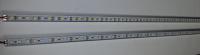 LED lišta 100cm SMD 5050 72led 12V